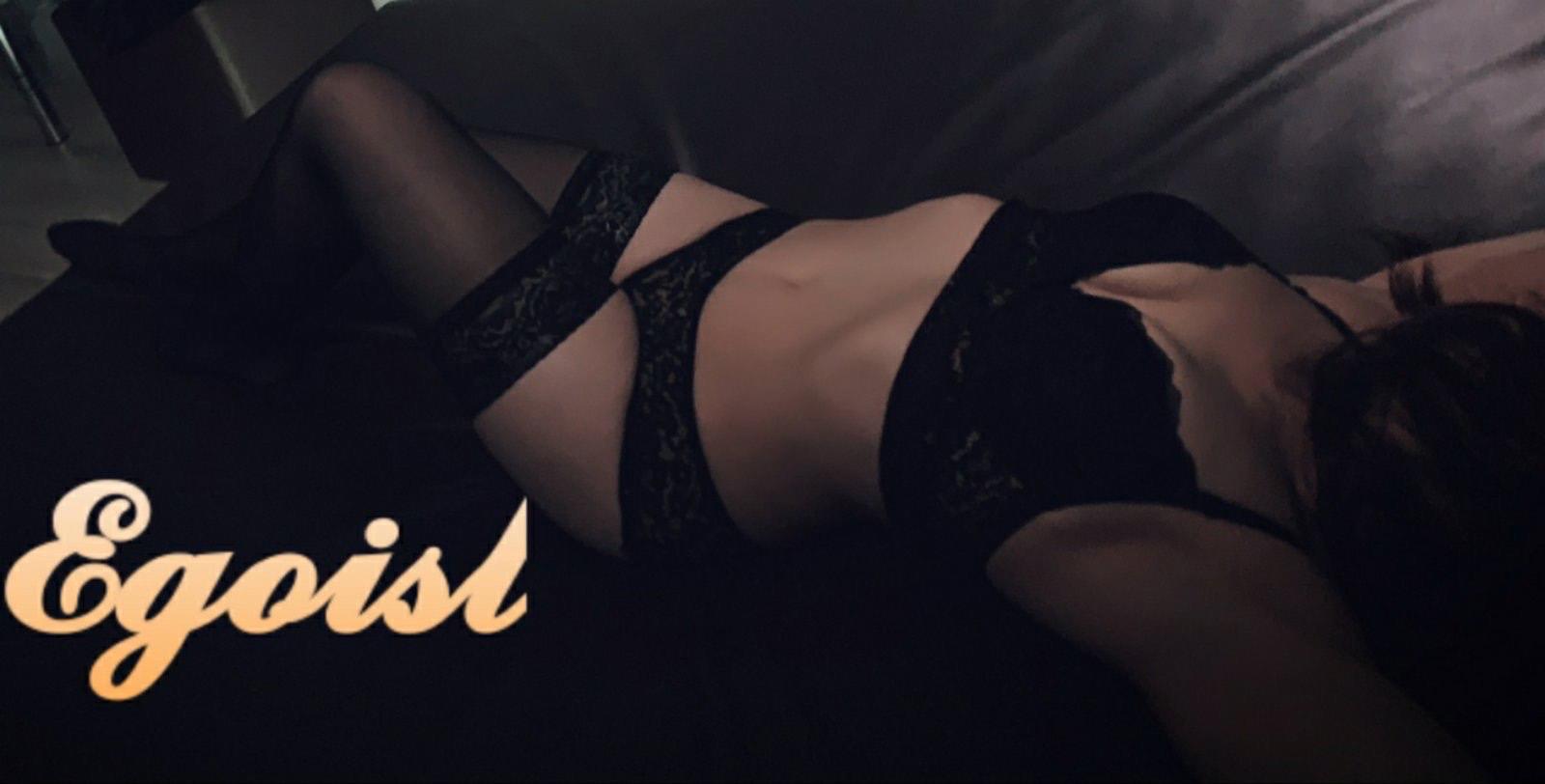 Салон эротического массажа в Днепре