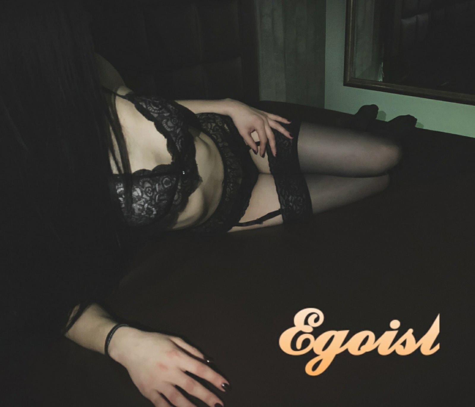 Салон эротического массажа в Днепре массажистка Зарина