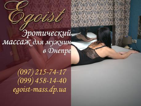 Где можно снять проституток в днепродзержинске