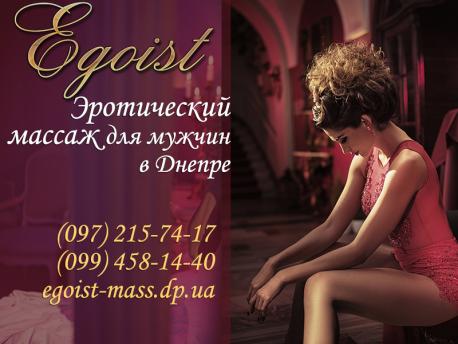 Проститутки города благовещенска амурская область