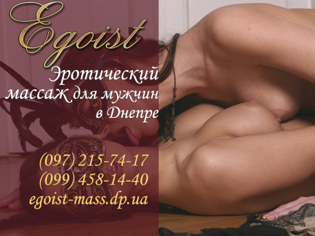 Сауна санкт-петербург эротический массаж
