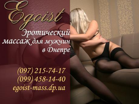 Проститутки досуг в ленинском районе